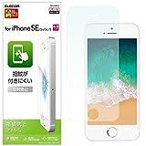 エレコム iPhone SE/液晶保護フィルム/防指紋/反射防止 PM-A18SFLF