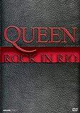 Queen - Rock In Rio, Copertina assortita