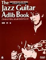ジャズ・ギター・アドリブブック[改訂新版] (CD books Contemporary jazz ser)