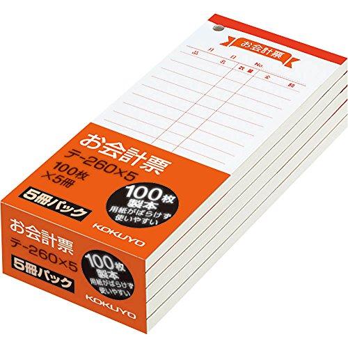コクヨ お会計票上質紙100枚×5冊 テ-260NX5