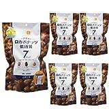 デルタ 1週間分のロカボナッツ 30gx7袋【5個セット】