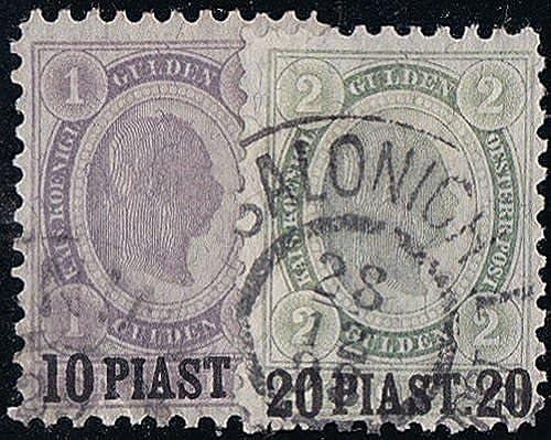 Goldhahn  erreich Post in der Levante Nr. 30-31 gestempelt Briefürken für Sammler