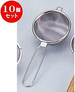 10個セット 18-8ハイテック茶こし(タタミ織200メッシュ) [小5.5cm 40g] 【厨房用品】   料亭 旅館 和食器 飲食店 おしゃれ 食器 業務用