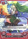 ファイアーエムブレム0/ブースターパック第4弾/B04-026 N 優しき翼の白騎士 パオラ
