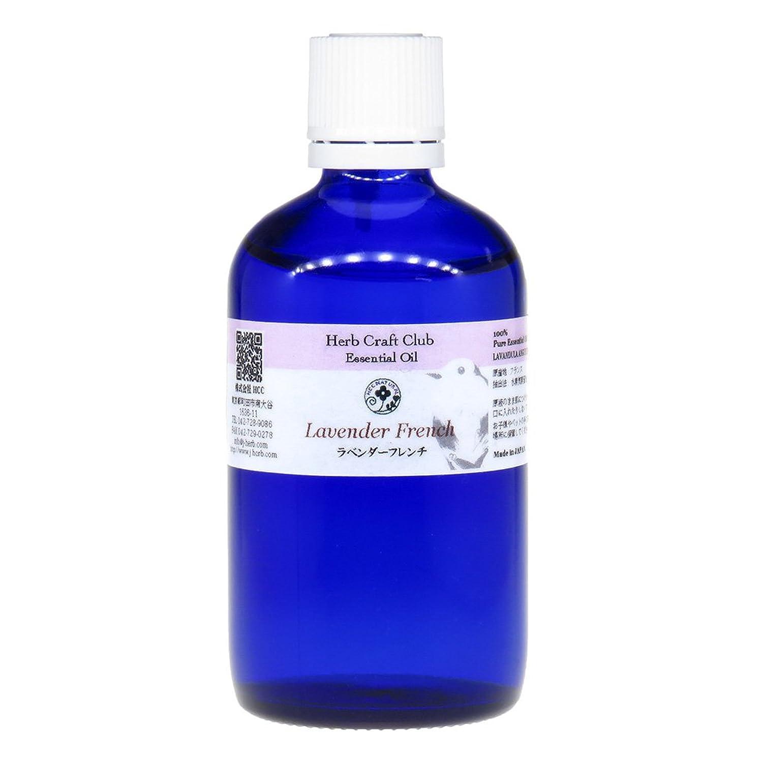 マイクロ決してアリラベンダーフレンチ105ml 100%天然エッセンシャルオイル※徳用サイズ 卸価格