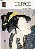 UKIYOE (COLOR BOOKS ENGLISH EDITIONS 5)