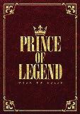 劇場版「PRINCE OF LEGEND」豪華版DVD[DVD]