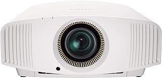 Sony VPL-VW570ES videoprojector, 1800 ANSI lumen, SXRD, 4K (4096 x 2400), 16:9, 1524 – 7620 mm (60 – 300 inch), 35000:1