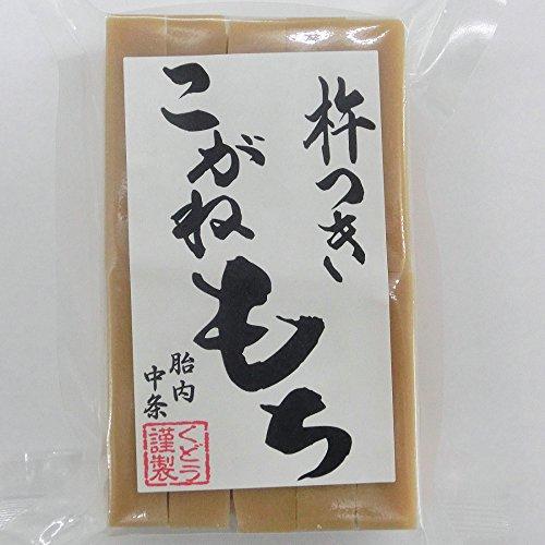 """【新潟のお土産に】""""手作り杵つき餅 栃餅(20枚)""""「こがねもち」100%使用"""