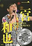『二宮和也 MYSTERIOUS★ミステリ★PRINCE』J-GENERATION 2017年2月号増刊