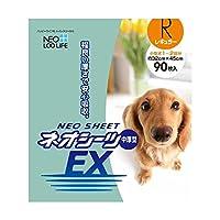 【お徳用 2 セット】 ネオシーツEX中厚型 レギュラー 90枚×2セット