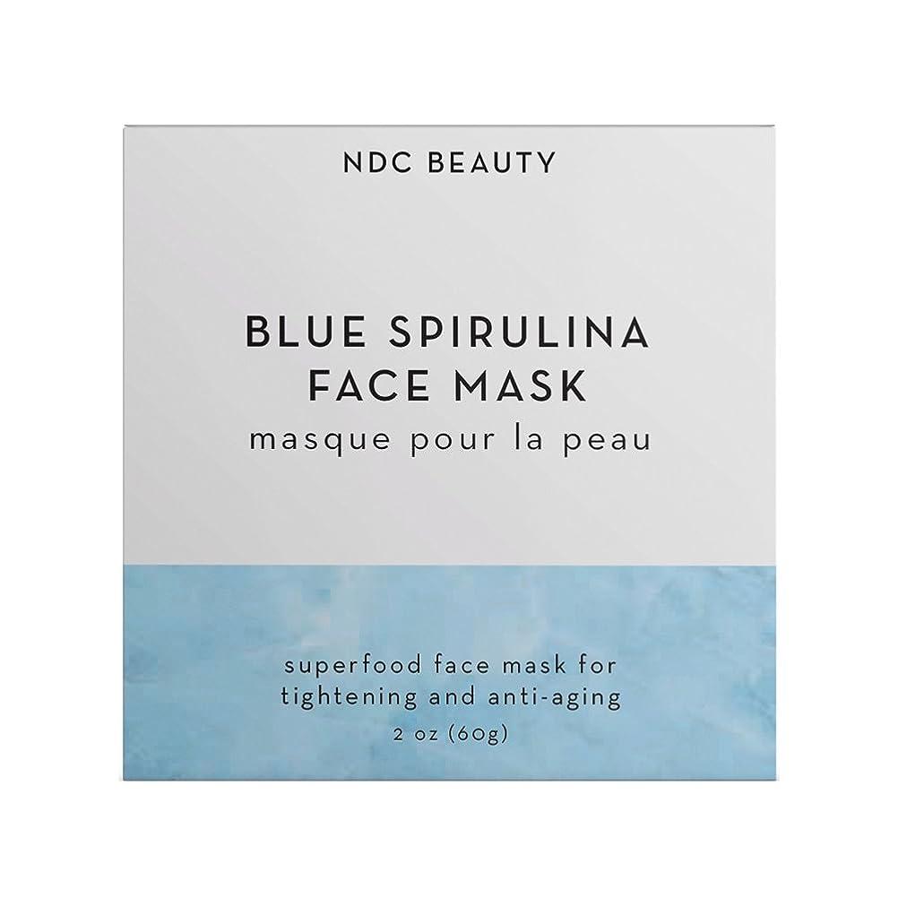 Noix de Coco Organic Superfood Face Mask - Reduces Pores & Acne - Tightening & Hydrating - All Natural, Vegan, Cruelty Free, Non-Toxic (Blue Spirulina) pzyotofoxpp88918