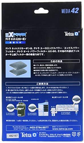Tetra(テトラ)『エックスパワーメディアネット入りカーボン』