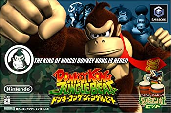 donkey kong drums