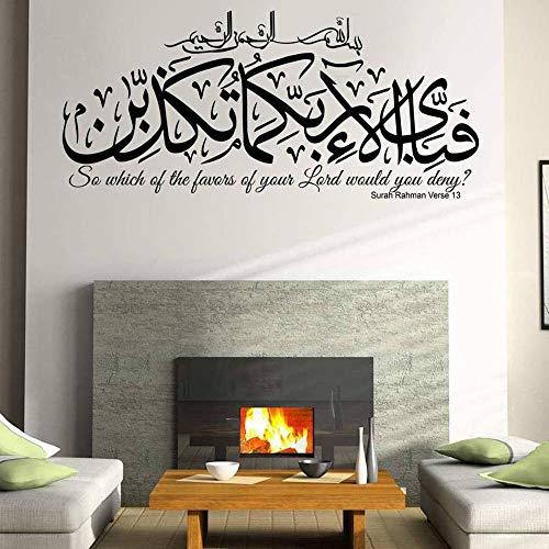 Tianpengyuanshuai Etiqueta de la Pared islamica Estilo arabe Vinilo DIY Etiqueta engomada de la caligrafia Mural -136x63cm