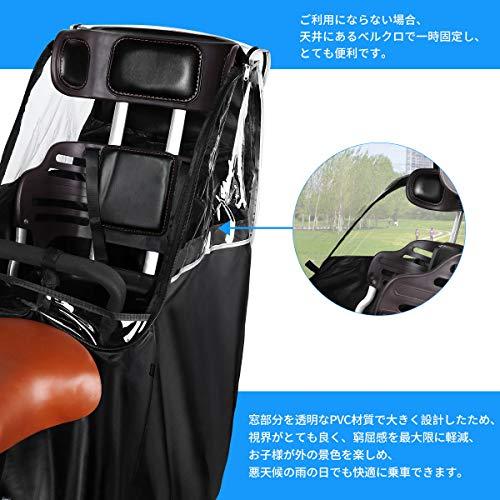 SHINEHAI自転車レインカバー子供乗せ自転車チャイルドシートレインカバー後ろ前開ける撥水加工後方全開ファスナー付き雨除け寒さ対策風防雨が染み込む対策対応身長140CMまで(座高80CMまで)ヘッドレスト一体型のチャイルドシート対応収納バッグ付(黒い)