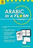 Arabic in a Flash: 1...