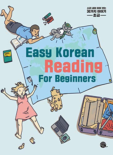 Easy Korean Reading For Beginners (English Edition)
