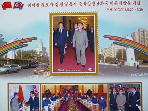 『中国訪問2011』B