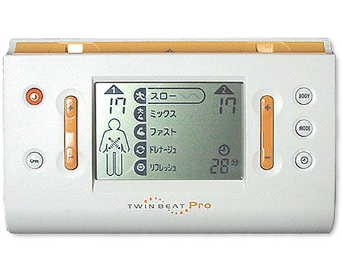 ほめるディスカウント要塞伊藤超短波 EMS運動器具 ツインビートPro 000728