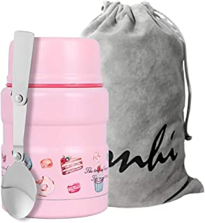 Yonhi Stainless Steel Food Thermos with Lid, Kids Lunch Thermos Hot Food,Iinsulated Lunch Jar Hot Food 16 Ounce (Pink)