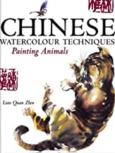 Chinese Watercolour Techniques : Painting Animals
