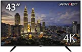 JAPANNEXT JN-VT4302UHD 4K 43インチ液晶ディスプレイ UHD PCモニター (JN-VT4302UHD 43型 4K)