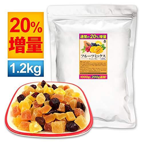 ドライフルーツミックス 1.2kg (1kg+追加200g) 通常の20%増量! 期間限定超お得セール!(マンゴー パパイヤ パイナップル クランベリー レーズン)便利なチャック付き袋