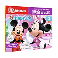 Disney. I will read the third level myself.(Chinese Edition)