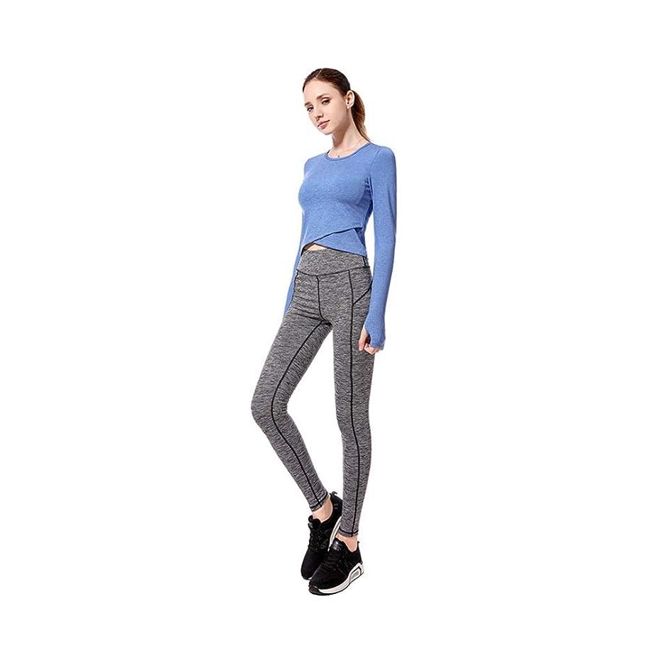 かすかな何十人もなめらかな長袖のヨガの服女性のハイウエストヨガパンツフィットネスヨガ服ランニングスポーツウェア (Color : Blue, Size : M)