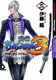 戦国BASARA3ーBloody Angelー 2 (少年チャンピオン・コミックスエクストラ)