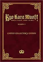 Kyo Kara Maoh - Season 2, Vol.1 - God Save Our King