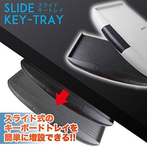 DIY 増設スライド式キーボードトレイ スライダー 収納 デスク オフィス デスク キーボード TASTE-KEYTRAYD-B