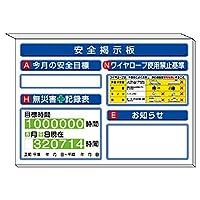 【313-51W】ミニ掲示板 ワイヤーロープ…他入 白地