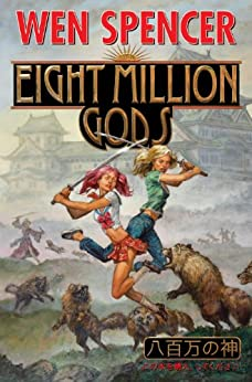 Eight Million Gods by [Wen Spencer]