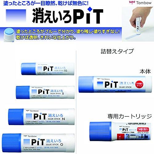 トンボ鉛筆『消えいろピット(PT-NC)』