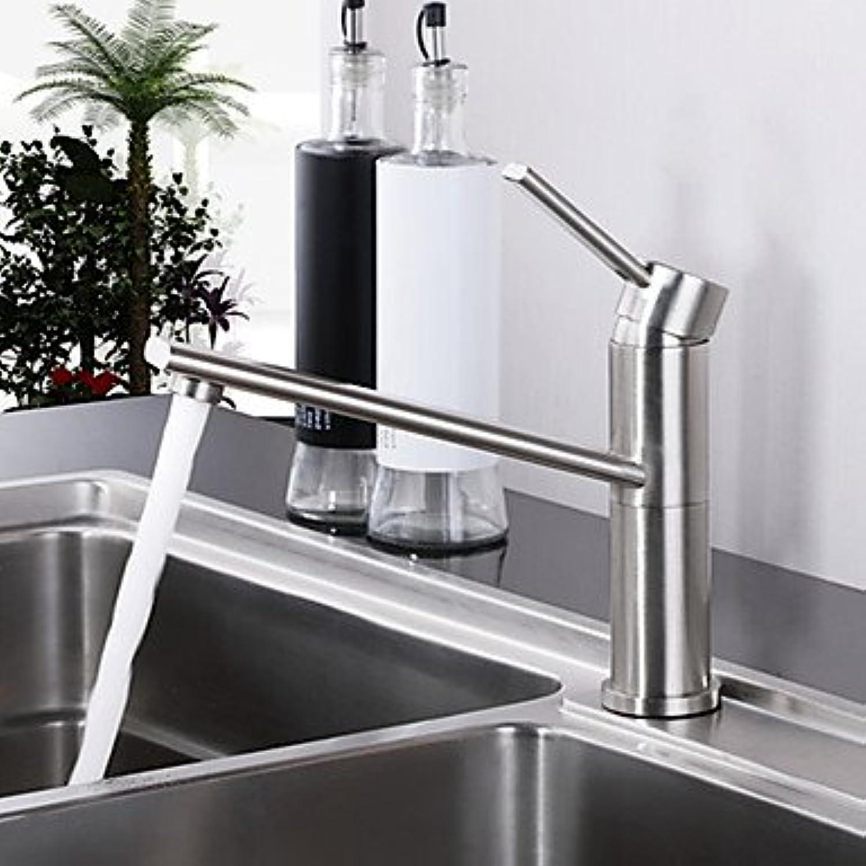 FAUCET & FUSHENG Armatur für die Küche - EIN Loch Gebürstet Bar Prep deckenmontiert Moderne Einhand EIN Loch
