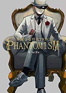 PHANTOMISM (つきのふね)