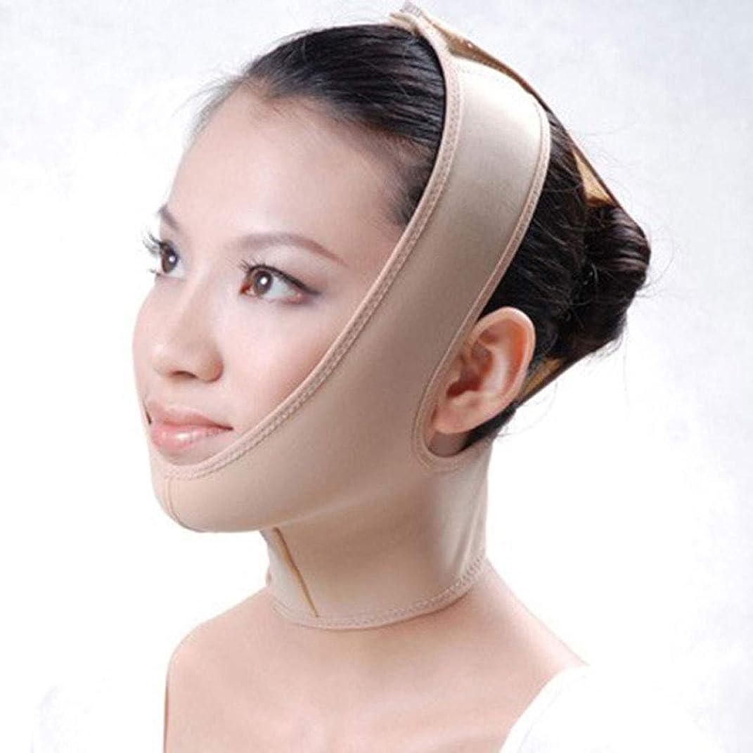 ハプニング寛解ダムフェイスリフティングマスク、リフティングフェイス付きVフェイス、ラインリフティング包帯、ほっそりスリム、痩身のあごのマスク/あごの通気性のあご (XL)
