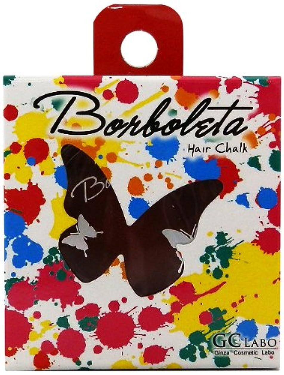 順応性のある告発気づくBorBoLeta(ボルボレッタ)ヘアカラーチョーク レッドブラウン