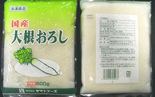 大根おろし 500g 【冷凍】/ヤマトフーズ(6袋)