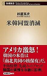 新宿会計士ブログ