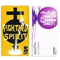 サガミ バリュー 2000 12個入 + FIGHTING SPIRIT (ファイティングスピリット) コンドーム Sサイズ 12個入