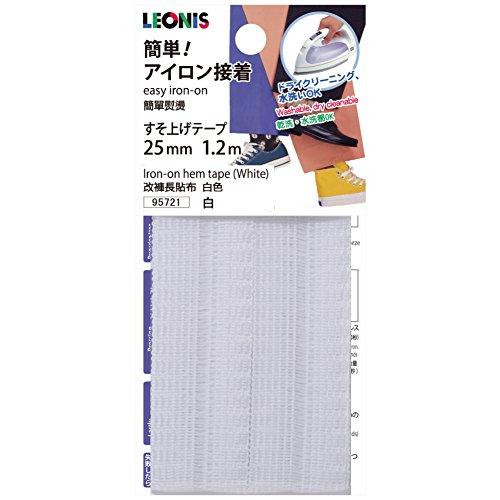 レオニス アイロンで簡単に美しく仕上げられる すそ上げテープ 白 25mm×1.2m 95721