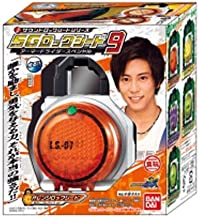 Bandai Kamen Rider Gaim Sound Lock Seed Series SG Lock Seeds 09 Armored Riders Special Orange Lock Seed (Kouta Voice Ver.)