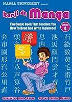 Kanji De Manga 4