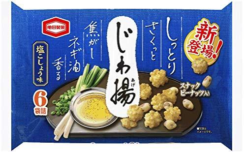 亀田製菓 じわ揚げ 塩こしょう味 120g ×12袋