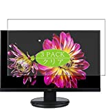 Vaxson 3 Stück Schutzfolie, kompatibel mit Acer K272HL/K272HUL Cbmidp 27', Displayschutzfolie Bildschirmschutz Blasenfreies [nicht Panzerglas]