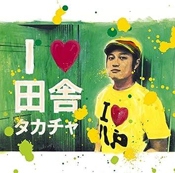 I love Inaka