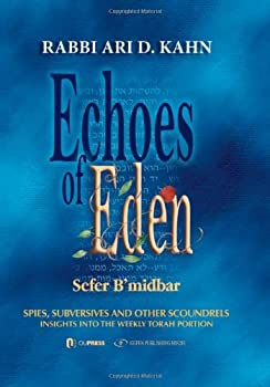 Echoes of Eden  Sefer Bamidbar  English and Hebrew Edition